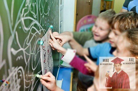 Новые-технологии-обучения-и-воспитания