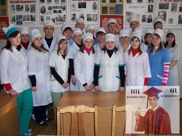 студенты_Черниговского_базового_медицинского_колледжа