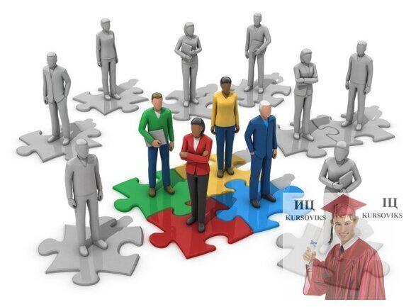 разработка и принятия управленческих решений