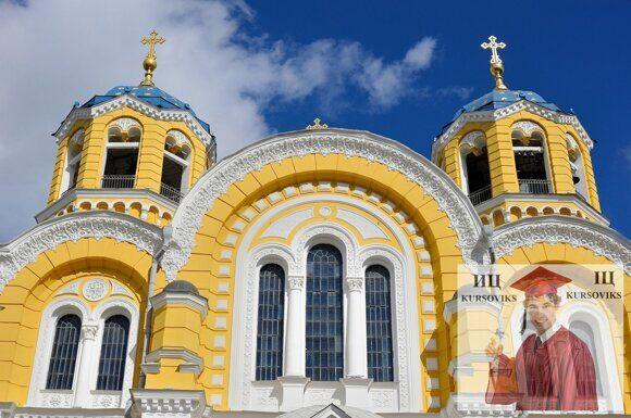 церковная-архитектура