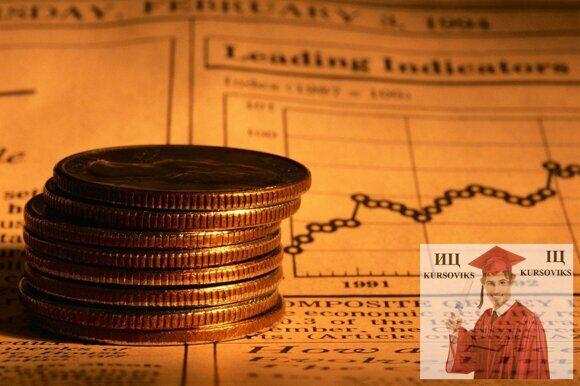 бюджетная система, бюджеты
