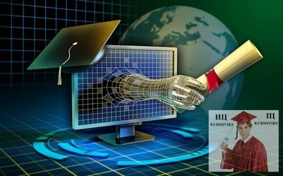 структура автоматизированной банковской системы