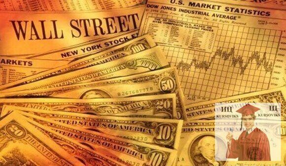 рынок ценных бумаг, фондовый рынок