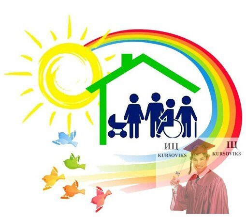 Социальная-защита