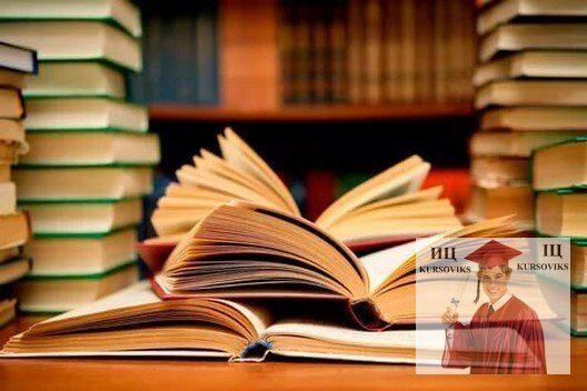 методика-преподавания-зарубежной-литературы-в-высшей-школе