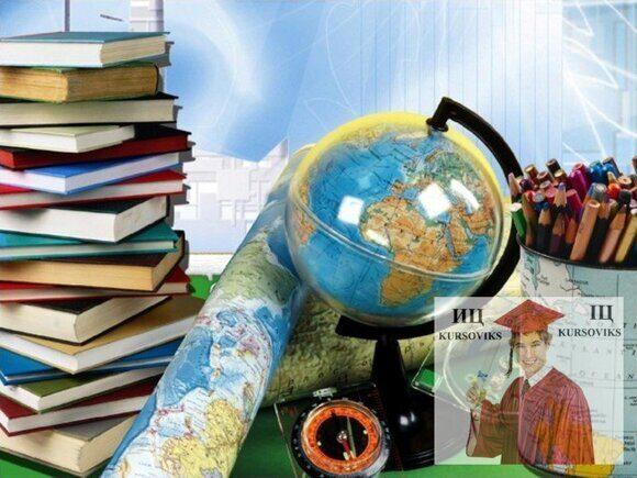 географическое-образование
