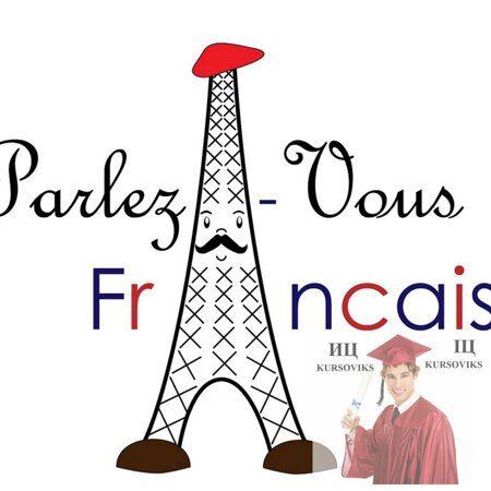 обучение-французскому-языку