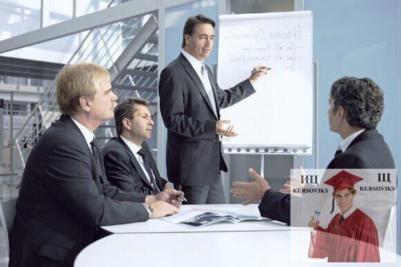 методические основы проектирования организационных структур