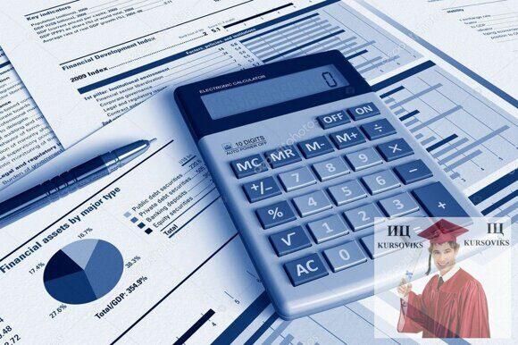 необходимость финансовой устойчивости предприятий