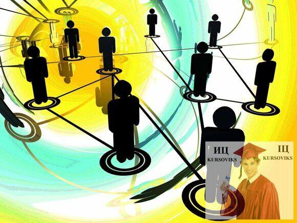 экономическое управление на предприятии