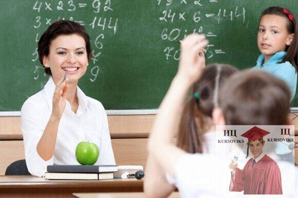 начальное-образование