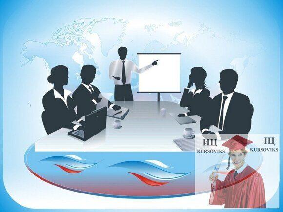 методические основы государственного и регионального управления