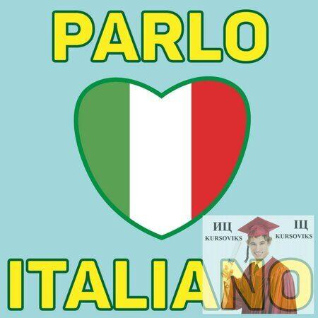 функционирование-итальянского-языка