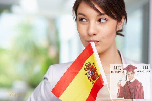 курс-испанского-языка