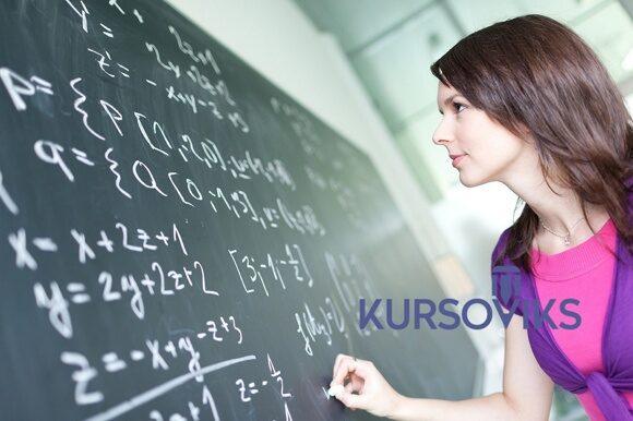 методы математической статистики