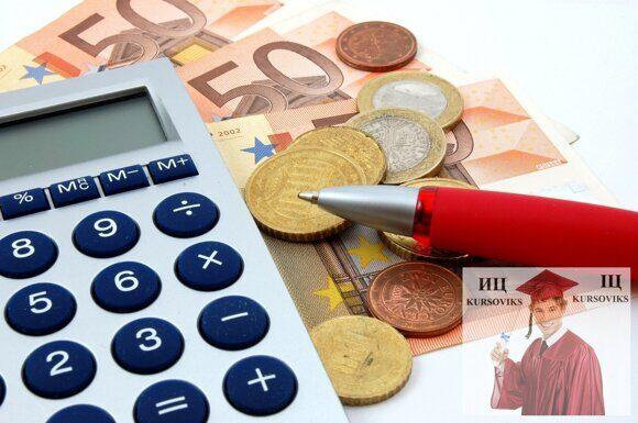 критерии затрат, снижение расходов