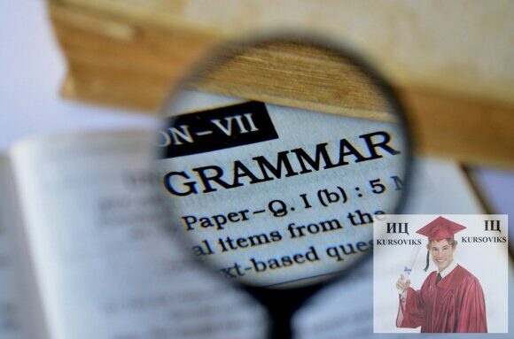 Практическая-грамматика