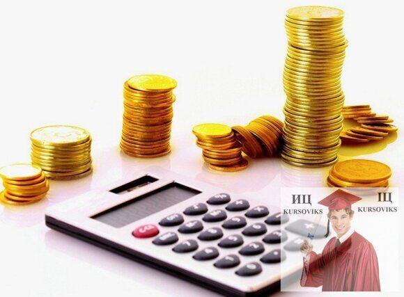 структура и состав сложных финансовых инструментов
