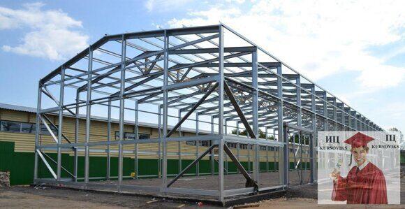 развитие архитектурно-строительных конструкций
