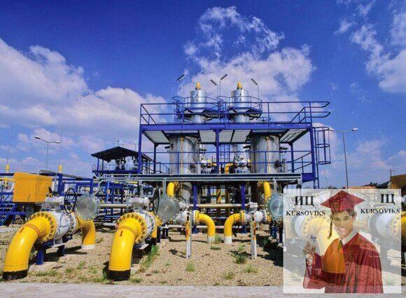природный газ, система газоснабжения