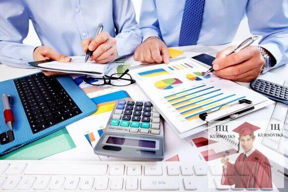 процесс становления на учет налогоплательщиков