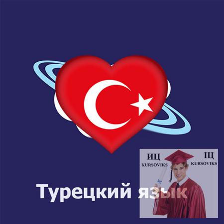 Стилистика-турецкого-языка