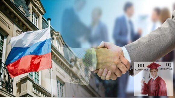Украинская-дипломатия
