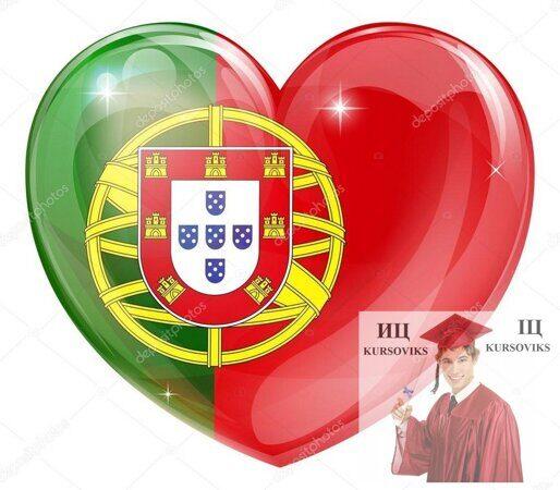 норма-португальского-языка