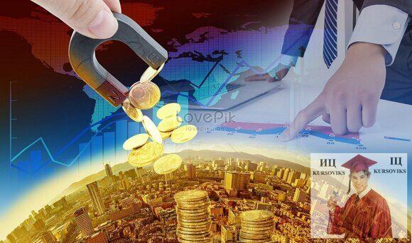 формы международных экономических отношений