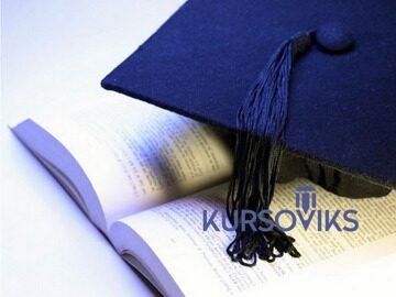 кандидатская диссертация объем