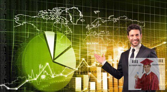 структура подразделения экономической безопасности предприятия