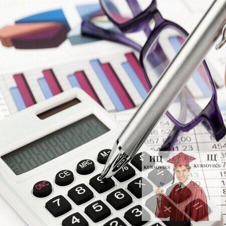 дисциплина «Бухгалтерский учет хозяйственных операций»