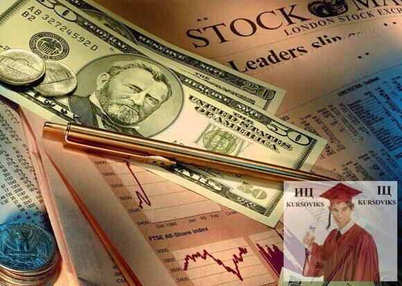 Международная-инвестиционная-деятельность