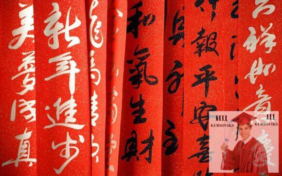 Стилистика-китайского-языка