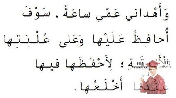 лексикология-арабского-языка