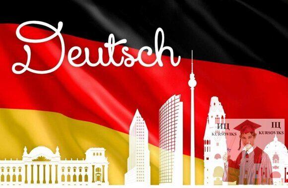 Практика-устной-и-письменной-речи-немецкого-языка