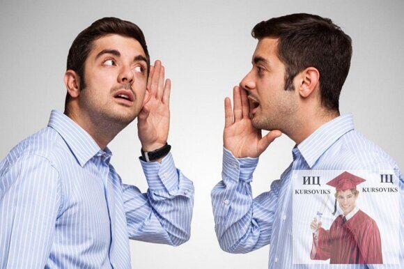 Основы-устного-делового-общения