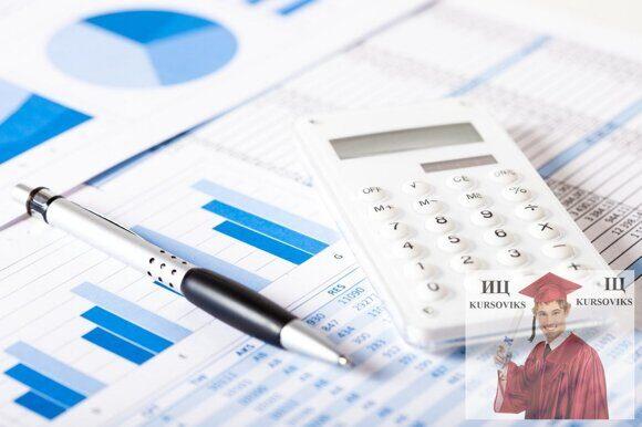 деятельность банка, бухгалтерский учет