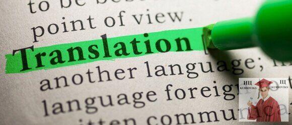 усвоение-иностранного-языка