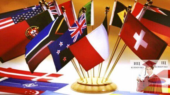 методика-обучения-иностранным-языкам