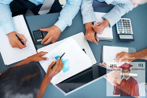 организация учетного, контрольного и аналитического процессов на предприятии