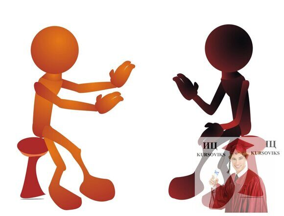 Программатика-невербальной-коммуникации