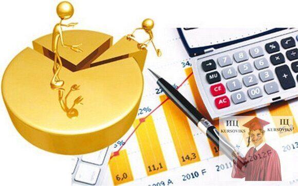 управление бюджетными потоками, расходная часть бюджета