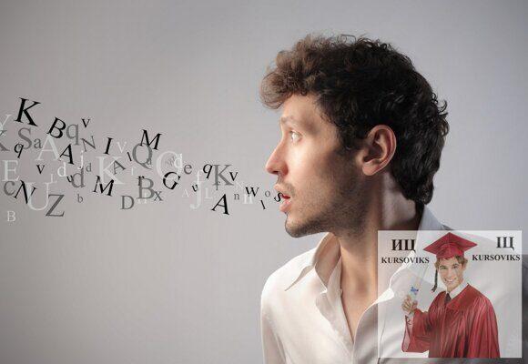 Культура-устной-и-письменной-речи
